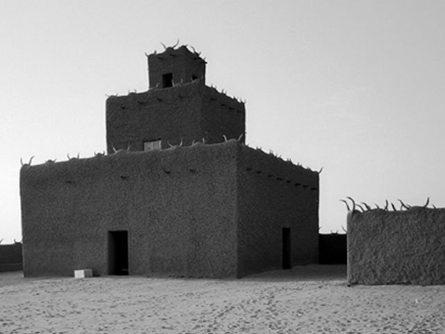 Mekafoni, a house in artis Not Vital's Niger Buldings