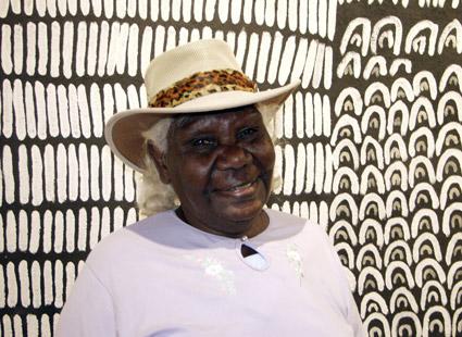 Lena Nyadbi 2005