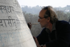Peter Randall-Page-The One and The many-photo-AislinnMcNamara