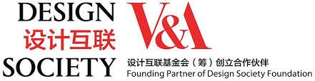 V&A Design Society